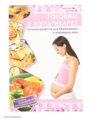 Диетические рецепты для беременной