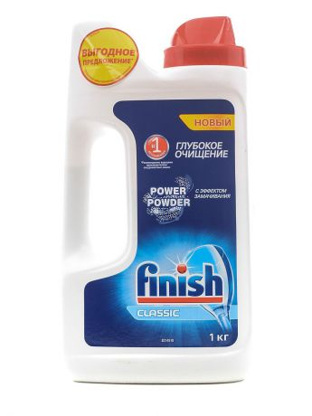 Finish POWER POWDER (3017256)