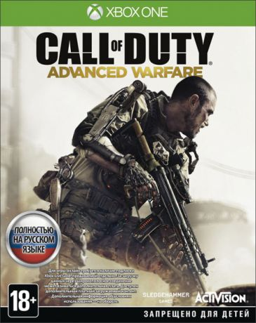 Activision Call of Duty: Advanced Warfare (русская версия)