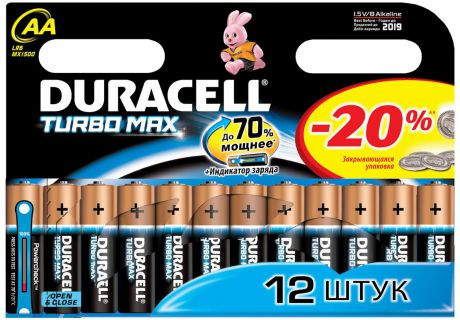 Duracell Turbo Max AA (12 шт)