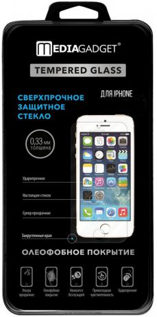 MediaGadget для Apple iPhone 6/6s TG026