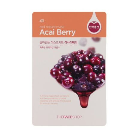The FaceShop Маска для лица с ягодами асаи Real Nature Mask Acai Berry