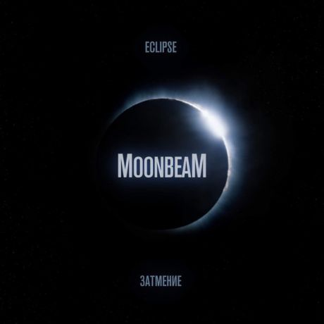 Moonbeam. Eclipse