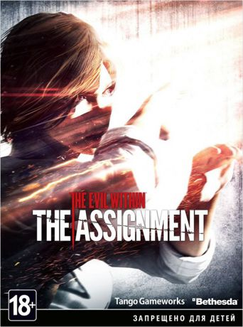 The Evil Within: The Assignment (Цифровая версия)