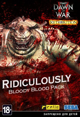 Warhammer 40 000. Dawn of War II. Retribution. Набор Ridiculously Bloody Blood Pack (Цифровая версия)