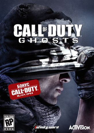 Call of Duty. Ghosts + Call of Duty. Black Ops II (Цифровая версия)