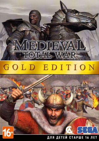 Medieval: Total War. Gold Edition (Цифровая версия)