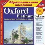Oxford Platinum DeLuxe
