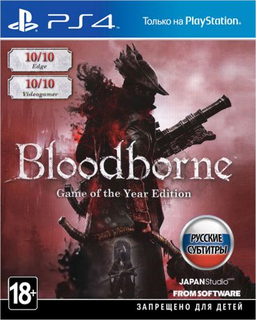 Bloodborne: Порождение крови. Game of the Year Edition [PS4]