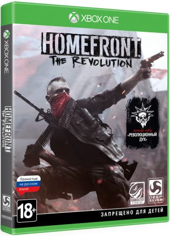 Homefront: The Revolution. Day One Edition [Xbox One]
