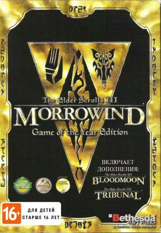 The Elder Scrolls III: Morrowind. Game of the Year Edition (Цифровая версия)