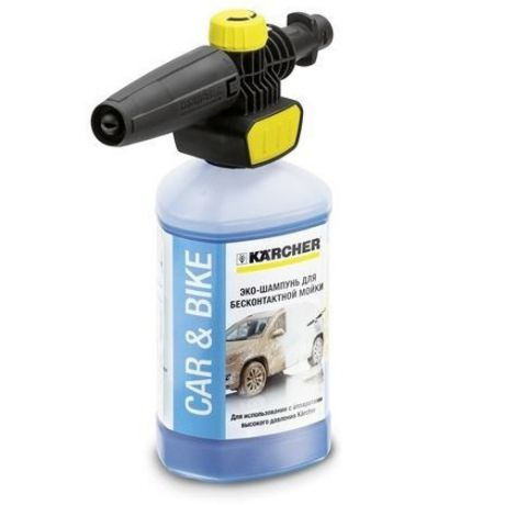 Karcher Connect 'n' Clean и UFC