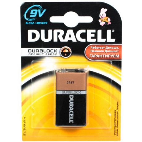 Duracell Duracell Turbo MAX 6LR61-1BL