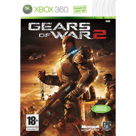 Microsoft Studios Gears of War 2