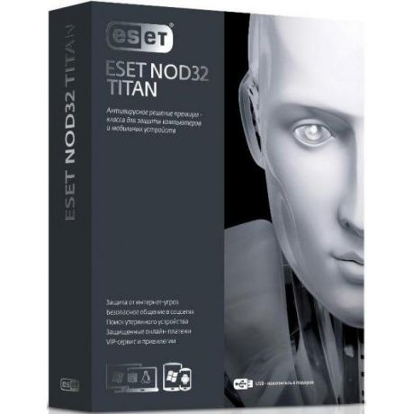 Eset Eset NOD32 TITAN version 2