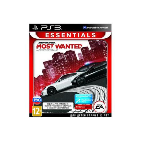 Need for Speed: Most Wanted a Criterion Game Essentials [PS3, русская версия] Русский язык, Специальное издание, Sony PlayStation 3, гонки Русский язык, Специальное издание, Sony PlayStation 3, гонки