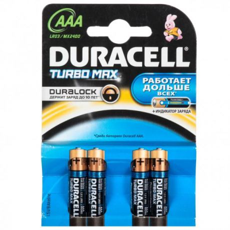 Duracell Duracell LR03-4BL Turbo