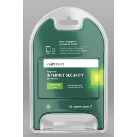 Kaspersky Kaspersky Internet Security для Android