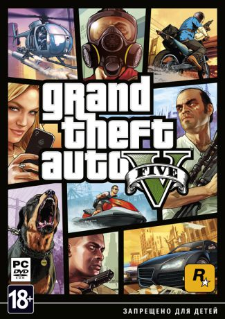 Grand Theft Auto V (GTA 5) [PC]