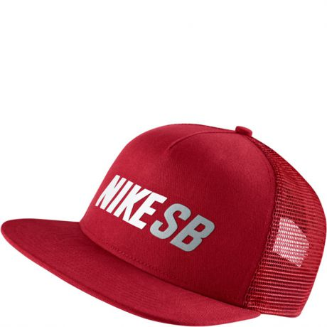 Nike NIKE SB REFLECT TRUCKER CAP