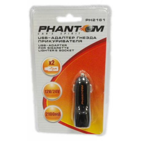 Другой Phantom PH2161
