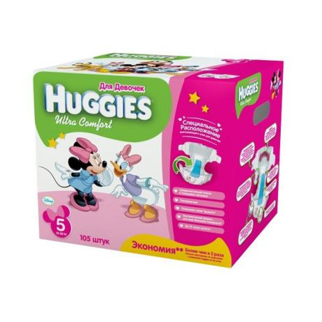 Huggies Ultra Comfort Disney для девочек 5