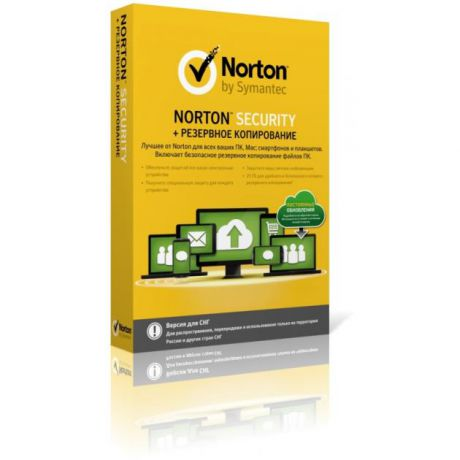 Norton Norton Security + Backup SY21347798