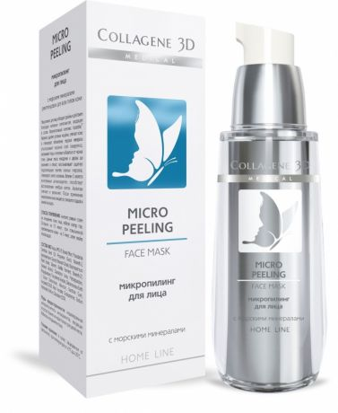 Collagene 3D Микропилинг для лица MICRO PEELING