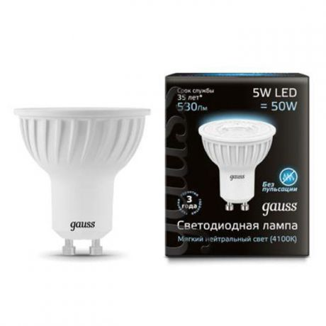 LED лампа Gauss MR16 GU10 5W 220V белый свет
