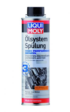Liqui Moly High Performance Benzin