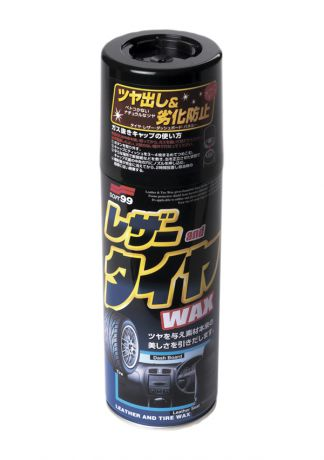 Soft99 Leather & Tire Wax (2001)