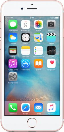 Apple iPhone 6s 32GB (MN122RU/A)
