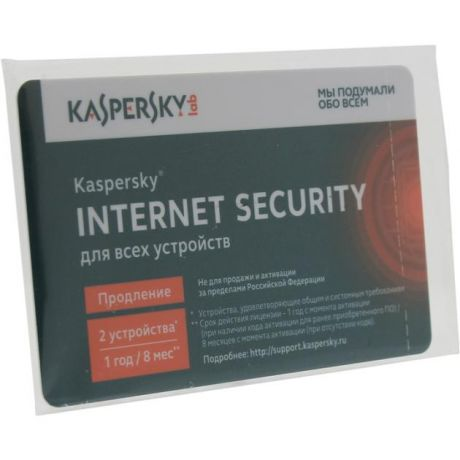 Kaspersky Kaspersky Internet Security