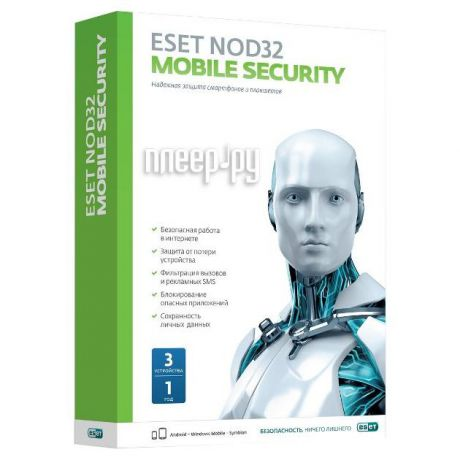 Eset ESET NOD32 Mobile Security