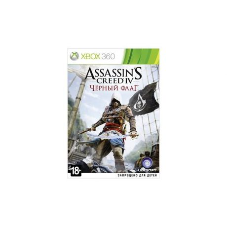 Ubisoft Assassin's Creed IV. Черный флаг Classics Xbox 360, Русский