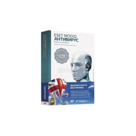 Eset Eset NOD32 Platinum Edition