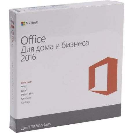 Microsoft Microsoft Office Home and Business 2016 32/64