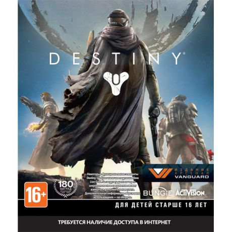 Медиа Destiny Vanguard