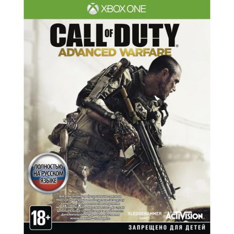 Медиа Call of Duty: Advanced Warfare