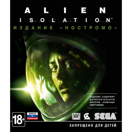 Медиа Alien: Isolation. Nostromo Edition