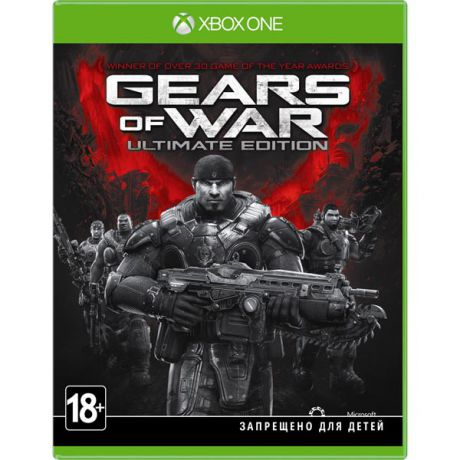 Microsoft Gears of War Ultimate Edition