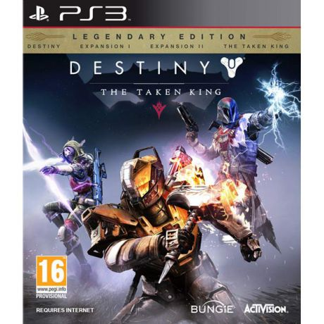 Медиа Destiny: The Taken King. Legendary Edition