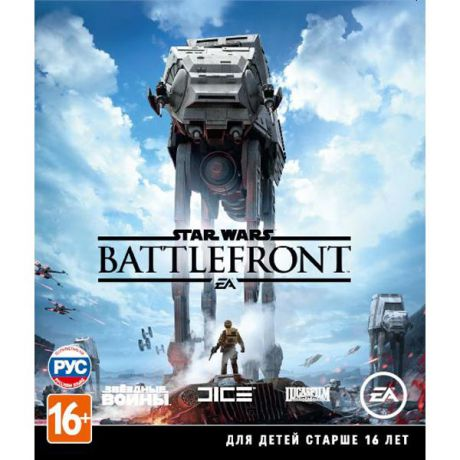 Медиа Star Wars Battlefront