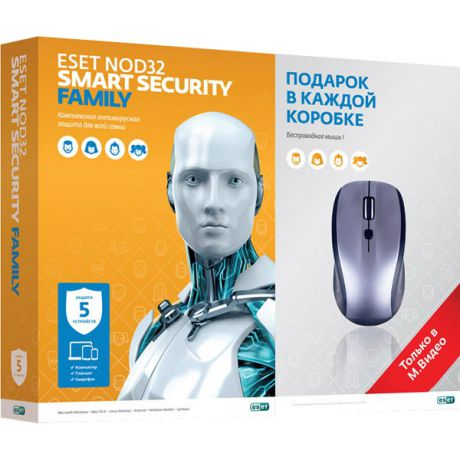 ESET NOD32 Smart Security Family 5устр/1год+беспр.мышь