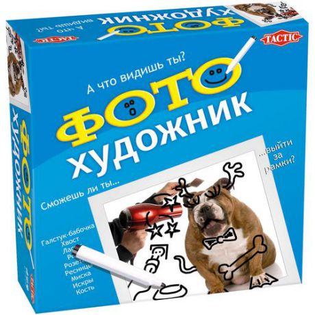 Tactic games Фотохудожник Tactic games