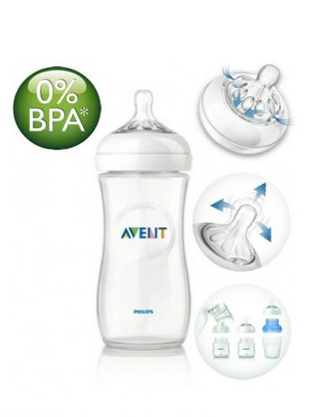 Avent Philips 330 мл Natural
