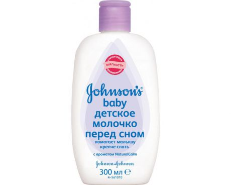 Johnsons Baby Перед сном 300 мл. Джонсонс Бэби (Johnsons Baby )
