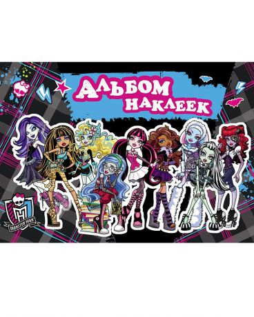 Росмэн monster high