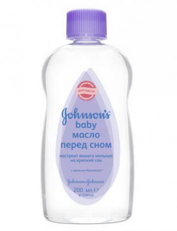 Johnsons Baby Перед сном с ароматом лаванды 200 мл. Джонсонс Бэби (Johnsons Baby)