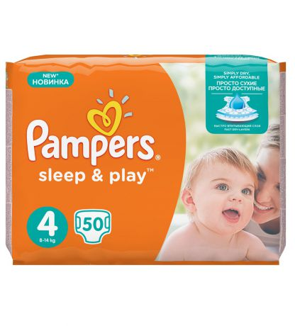 Pampers Sleep and Play Maxi (7-14 кг) 50 шт.
